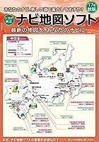 08675-0AQ11 トヨタ純正ナビ SDカード地図更新ソフト 2017年秋版