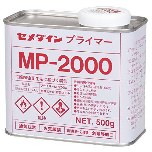 セメダイン プライマーMP-2000 500g 透明 SM-012