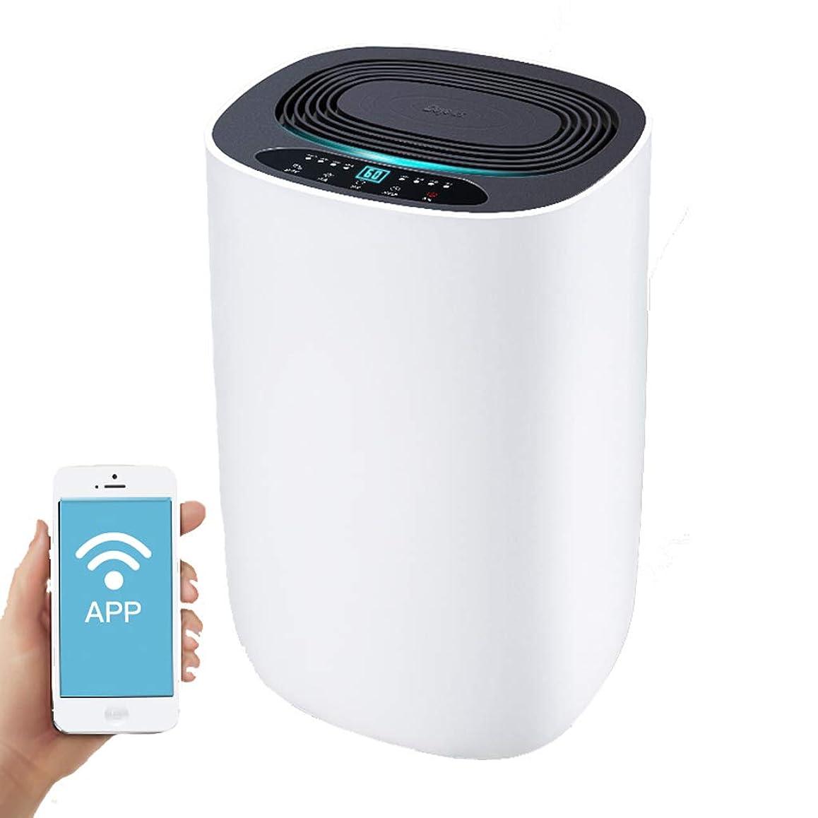 報告書以来タオル家の無声スマートな加湿器、寝室の地下の小さい空気湿気の除湿器の除湿器 - 2.5l水漕