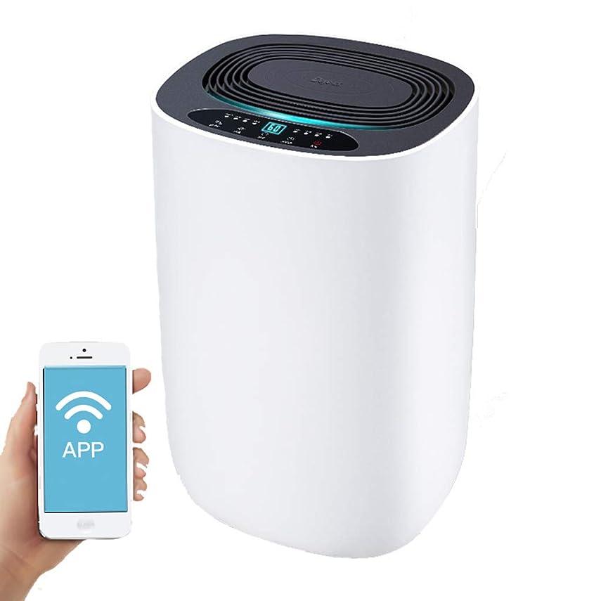 気難しいジレンマ無家の無声スマートな加湿器、寝室の地下の小さい空気湿気の除湿器の除湿器 - 2.5l水漕