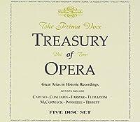 Prima Voce: Treasury of Opera 2 by PUCCINI / VERDI / WAGNER / MOZART (2000-11-28)