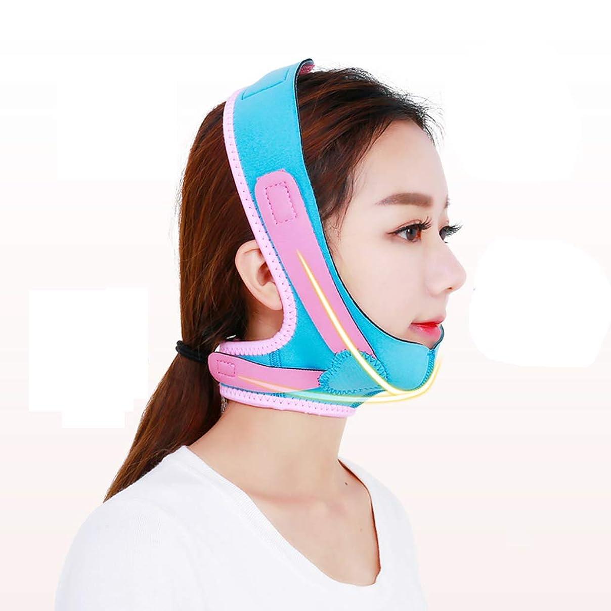 クラスインゲンミュウミュウ顔の重量の損失の顔の計器の包帯小さな顔のステッカーの女性の睡眠の顎セット
