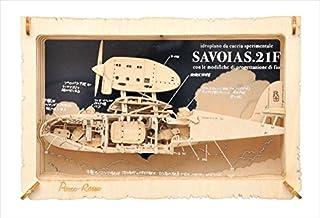 紅の豚 サボイアS.21F ペーパーシアター