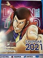 ルパン三世 カレンダー 2021年 復活のマモー