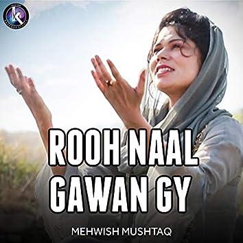 Rooh Naal Gawan Gy