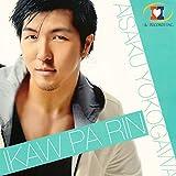 yokogawa eja110e  Ikaw Pa Rin (Sax Version)
