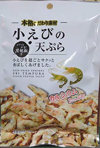 小えびの天ぷら えび天(黒胡椒) 24g×20袋