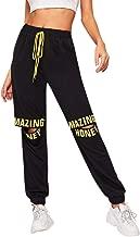 SweatyRocks Women's Sporty Drawstring Elastic Waist Pants Ripped Knee Letter Print Sweatpant