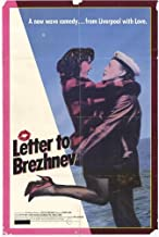 Letter to Brezhnev - Movie Poster - 11 x 17 Inch (28cm x 44cm)