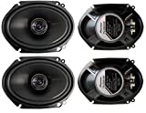 2 Pioneer 5x7 6x8 Inch 250 Watt G Series Coaxial Car Speakers Pair | TS-G6845R