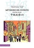 Méthode de chinois troisième niveau (1CD audio MP3)