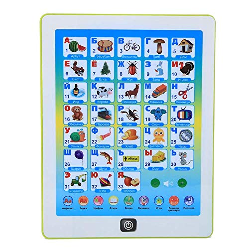 Kids Russian Language Learning Machine, Children Kids Baby Smart Tablet Pad Point Reading Machine Early Educational Development Toy(No Battery)