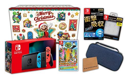 【Amazon.co.jp限定】<ニンテンドースイッチ ホリデーギフトセット>ファミリートレーナー+Nintendo Switch 本体 ネオンブルー/ネオンレッド+アクセサリーセット+おまけ付き