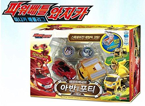 Power Battle Watch Mini-Car Battle Track Set Avan&Forti Special