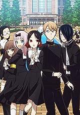 第2期アニメ「かぐや様は告らせたい?」BD全6巻予約受付中