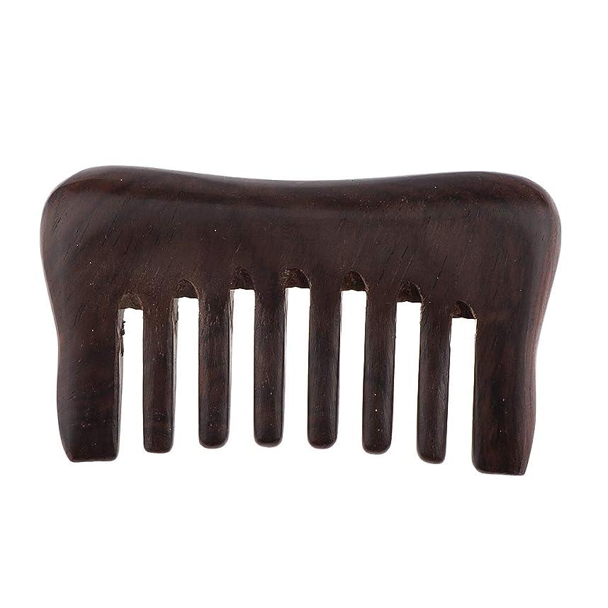 一口負関税F Fityle ヘアコーム 木製櫛 頭皮マッサージ ヘアブラシ 3色選べ - 黒檀