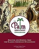 palm restaurant cookware ceramic - The Palm Restaurant Cookbook