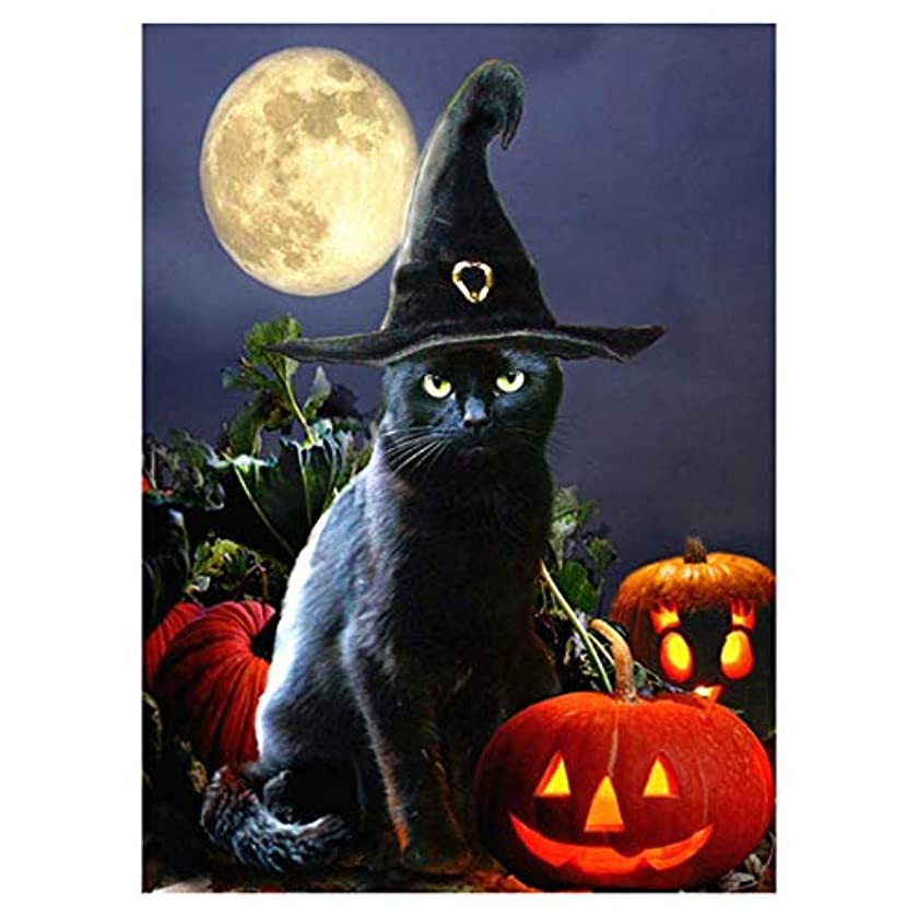 Halloween Cat-5D Diamond Painting Needlework Mosaic DIY Cross Stitch Kit Embroidery for Bedroom Decor Gifts(Full Drill)