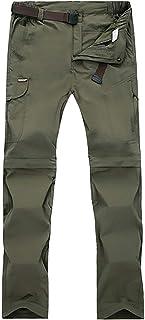 [キャプテン・ケイ] メンズ 2way トレッキング スボン 撥水 速乾 コンバーチブル パンツ 春夏用 薄手