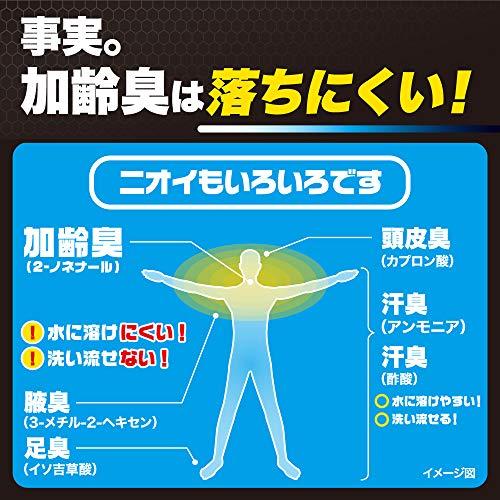 【Amazon.co.jp限定】デ・オウ【医薬部外品】ボディウォッシュポンプタイプ1個+おまけつきボディソープセット520mL