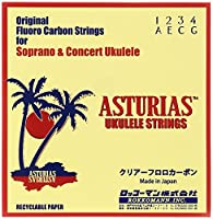 ASTURIAS(アストリアス) ソプラノ&コンサートウクレレ弦 フロロカーボン