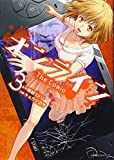 オンライン The Comic(3) (エッジスタコミックス)