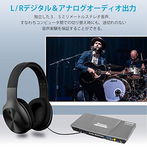 『KVM スイッチ 2ポート KVMケーブル 2入力1出力 pc 切り替え機 4K60Hz パソコン切替器 自動切り替え(PC 2台用)usb2.0 高速 HDMI Switch HDCP2.2 HDR10対応 IRリモコン付 音声分離対応 キーボード マウス用パソコン TESmart(2 Port 黒)』の4枚目の画像