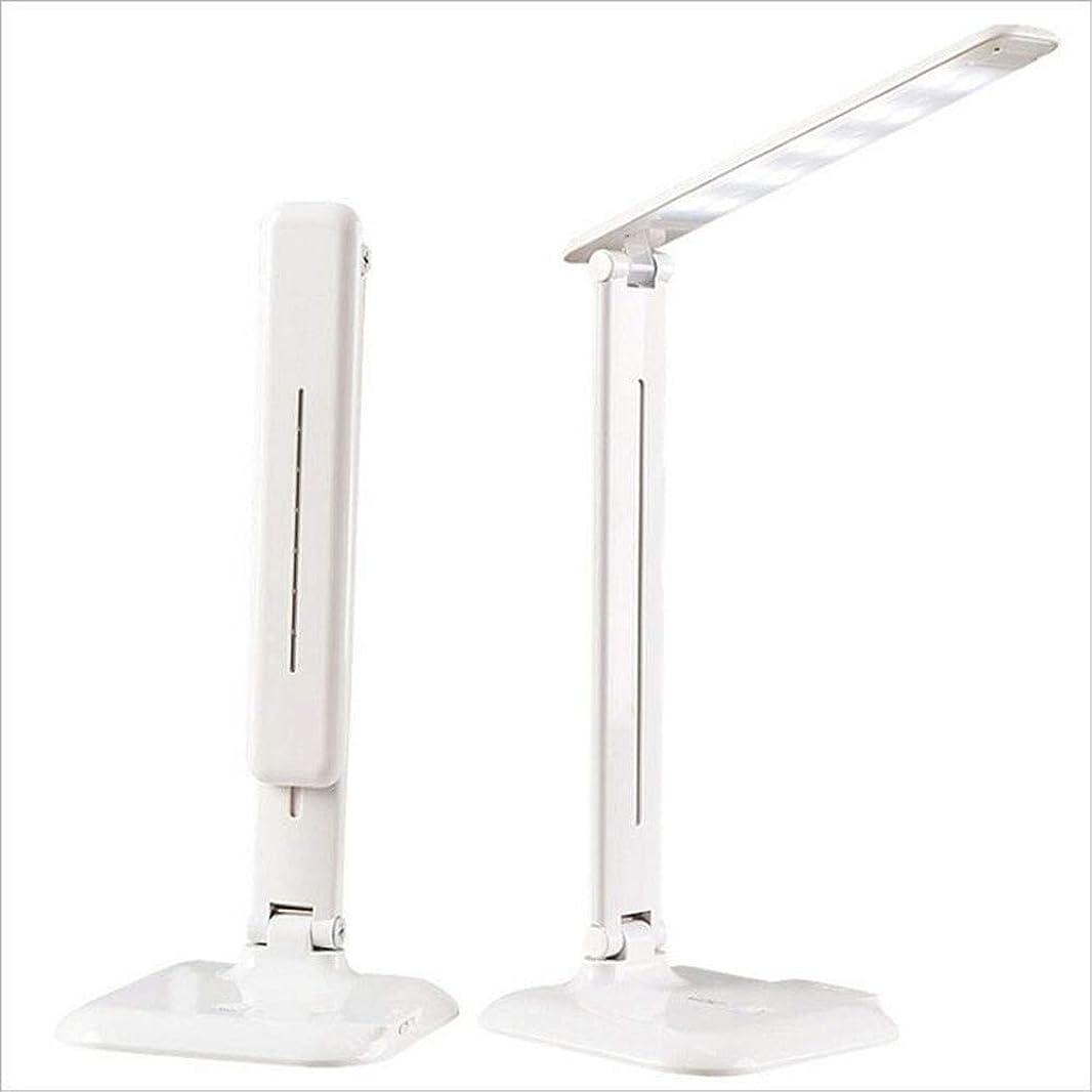 折る提供柔らかい足保護視力LEDデスクランプ、アイプロテクションテーブルランプ、USB充電ポート付き調光式オフィスライト、タッチコントロール、3カラーモード、ホワイト、7W