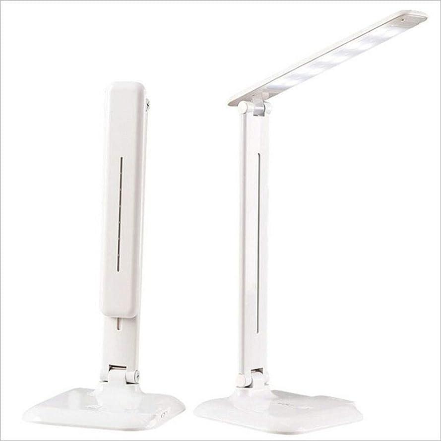 襲撃ブラジャー楽観的保護視力LEDデスクランプ、アイプロテクションテーブルランプ、USB充電ポート付き調光式オフィスライト、タッチコントロール、3カラーモード、ホワイト、7W