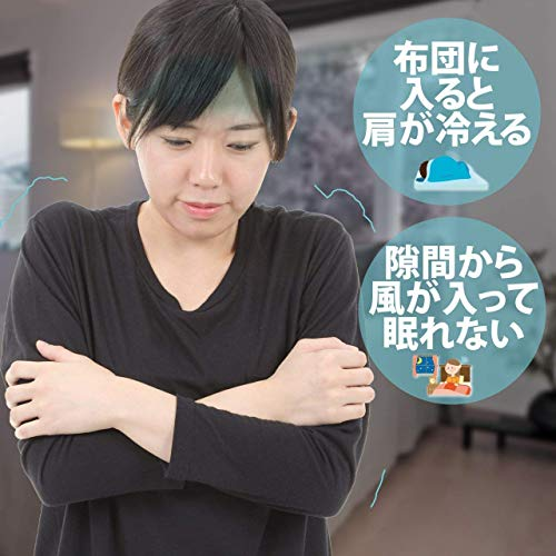 [豊島縫製]丸洗いできる肩当て肩温泉綿100%袖有り(フリー,ネイビー)