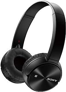 comprar comparacion Sony MDR-ZX330BT - Auriculares Supraurales Bluetooth NFC (Sistema de Carga Rápida), Negro, 25