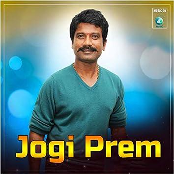Jogi Prem
