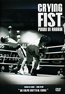 Crying Fist - Pugni Di Rabbia - IMPORT by seung-beom ryu