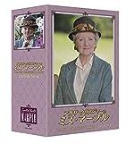 アガサ・クリスティーのミス・マープル DVD-BOX 4[DVD]
