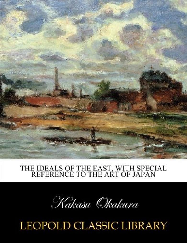 咽頭キャロライン束The ideals of the East, with special reference to the art of Japan