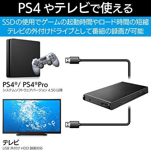 『ロジテック HDD SSDケース 2.5インチ USB3.2 Gen1 ブラック LGB-PBSU3』の2枚目の画像