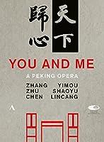 You & Me: Peking Opera [DVD]