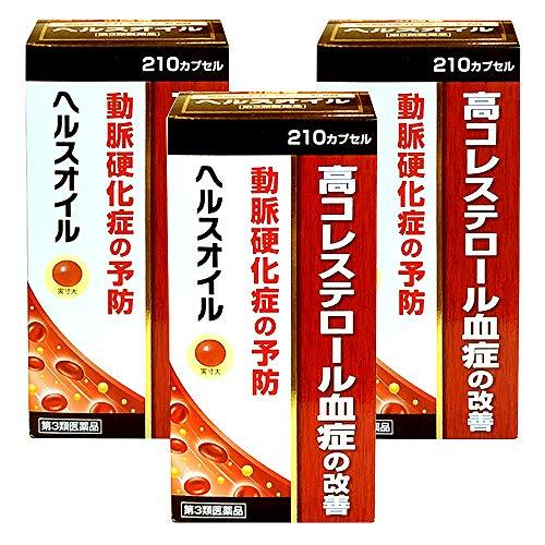 【第3類医薬品】ヘルスオイル 210カプセル ×3