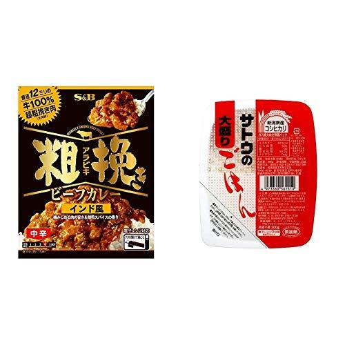 【セット販売】S&B 粗挽きビーフカレーインド風 150g ×6箱 + サトウのごはん 新潟県産コシヒカリ大盛 300g×6個