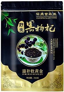 AAAAA Top Grade Qinghai Black Goji/Black Wolfberries 200G