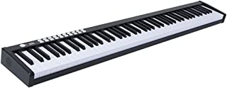 WYANAN 88-Key Beginner Digital Piano Portable Smart Bluetooth Electronic Piano Keyboard Ultra-Thin Multifunctional Electronic Piano