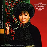 Musique Du Theatre Cai Luong by HUONG THANH (2008-04-15)