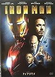 アイアンマン[DVD]