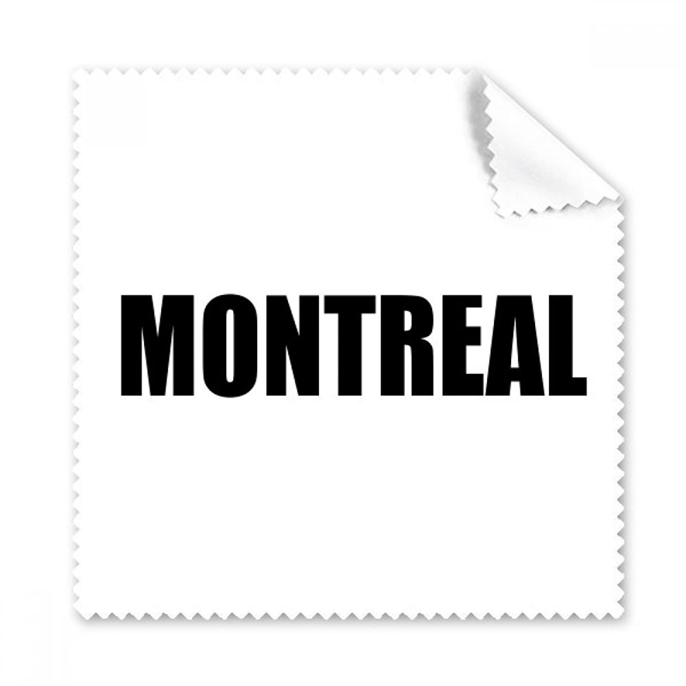 Montreal Canada City Name Glasses Cloth Cleaning Cloth Phone Screen Cleaner 5pcs Gift