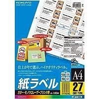 コクヨ ラベル カラーレーザー カラーコピー27面 100枚 LBP-F196 Japan
