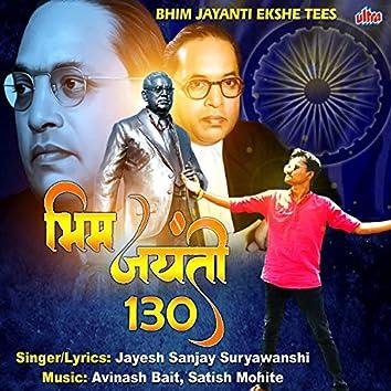 Bhim Jayanti Ekshe Tees