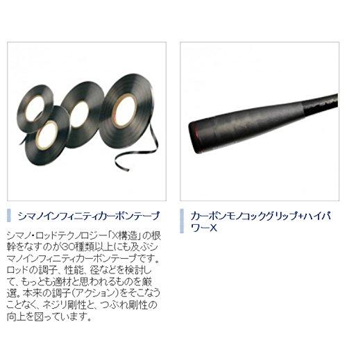 シマノ(SHIMANO)バスロッドポイズングロリアスベイトフィネスシステム162L-BFSクイックレスポンスマイクロピッチシェイク