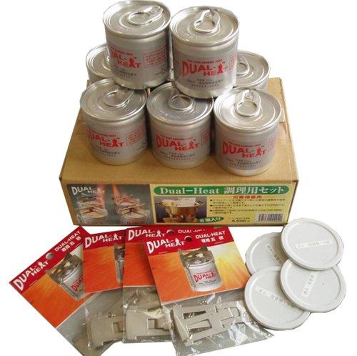 Dual-Heatデュアルヒート 調理用セット 3957al