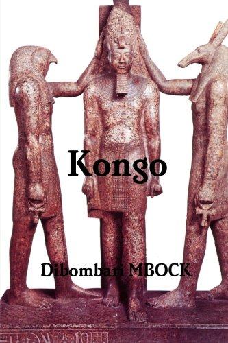 کانگو