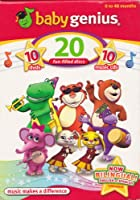 Baby Genius 10 Pack [DVD]